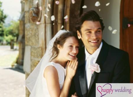 Đám cưới cô dâu Sư Tử