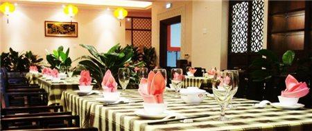 Những nhà hàng tiệc cưới tại Nha Trang – P3