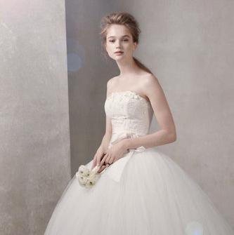 Ava Bridal