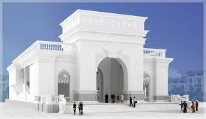Trung tâm hội nghị tiêc cưới WINGS PALACE